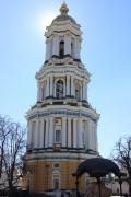 Typisch der Stand Alone Glockenturm.