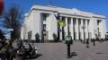 Das ukrainische Parlament.