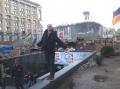 Das wars aus Kiew, Kiev, Kyiv.