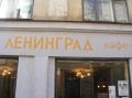 Im Leningrad gings am Freitag Abend heiss her.