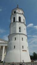 Die Kathedrale St. Stanislaus.